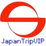 รถเช่าเที่ยวญี่ปุ่นแบบส่วนตัวพร้อมคนขับ